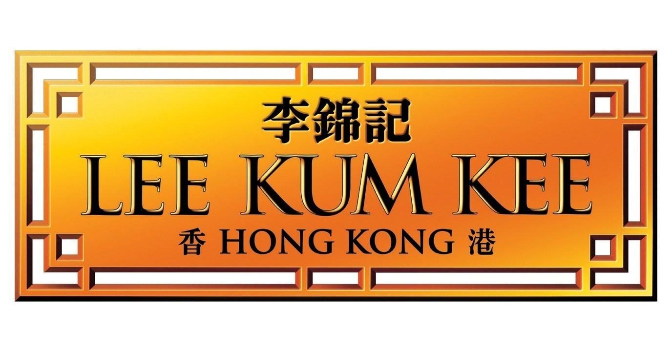 Lee Kum Kee-116