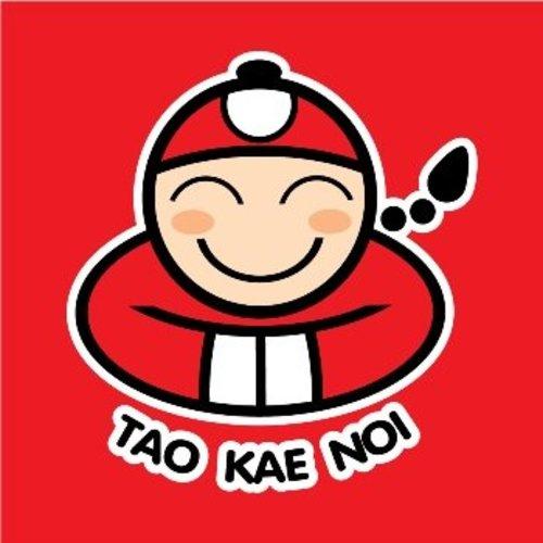Tao Kae Noi-209