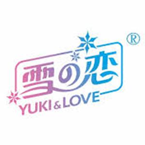 Yuki & Love-239